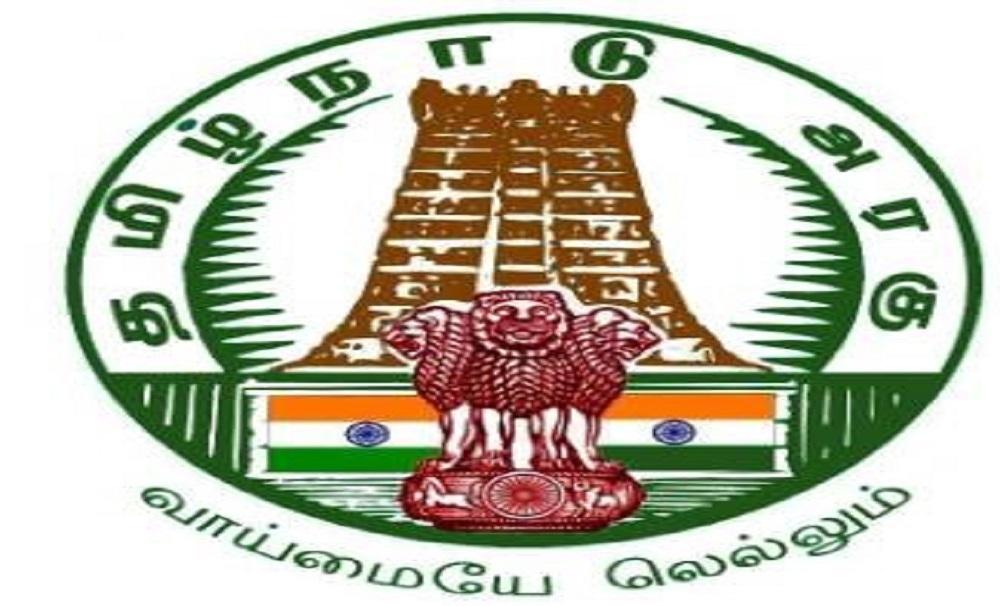 tamilnadu symbols