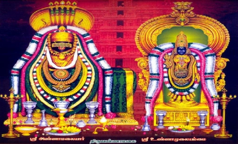Thiruvanamalai India  City new picture : Tiruvannamalai Tourism